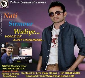 nain nath video songs free download