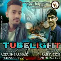 tube songs download