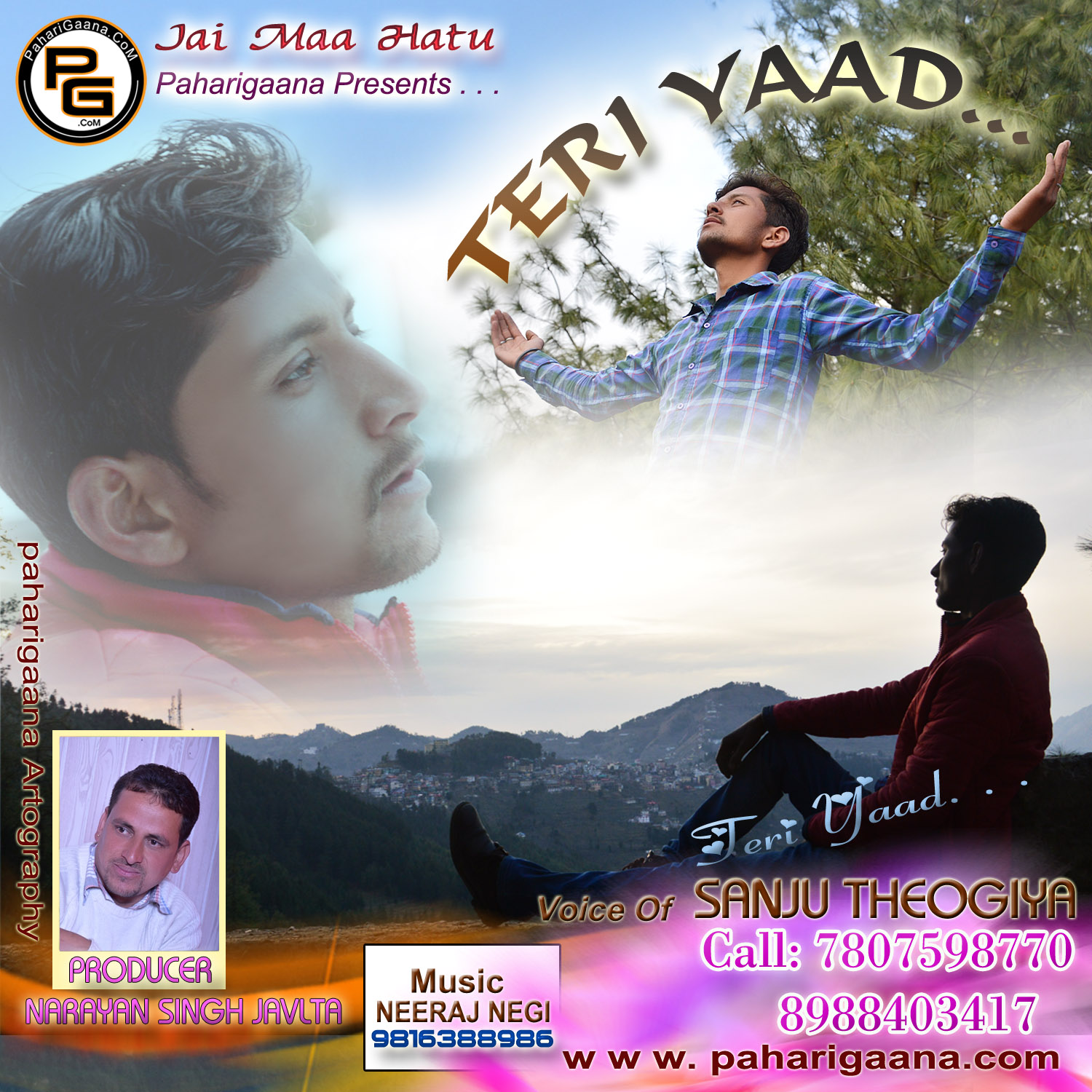 Jabhi Teri Yaad Song Downloadmp3: Teri Yaad Mp3 Free Download, Himachali Albums, Sanju
