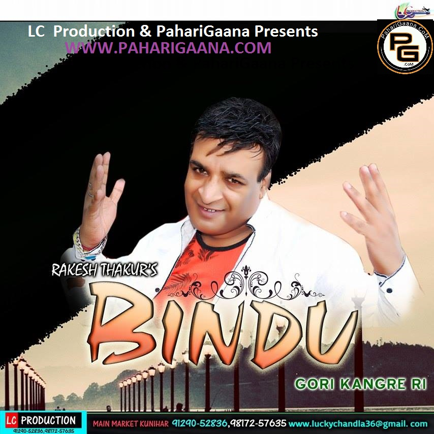 Bepanah Title Song Download 320kbps: Bindu Mp3 Free Download, Himachali Albums, Rakesh Thakur