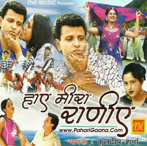 lara ri ra ra ra mp3 song download
