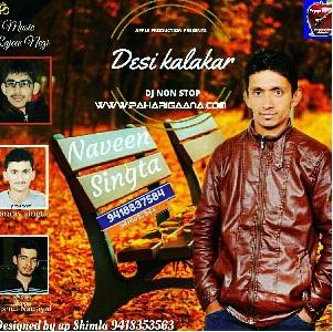 Desi Kalakar | Desi Kalakar Mp3 Free Download, Himachali