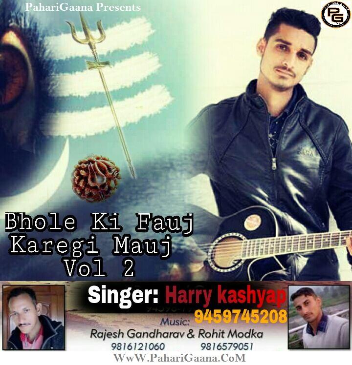 Sakhiyan Song Yogesh Kashyap Download: Amma Puchdi Mp3 Free Download, Himachali Single Song, Arun