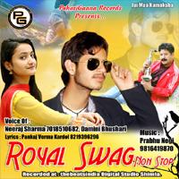 chahat latest pahari song download 2018